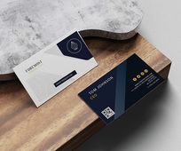 Foremost Classic Business Card